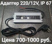 20200423_094406[1]